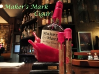 MakersCigar01