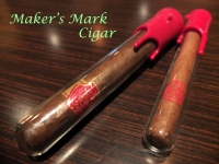 MakersCigar02