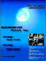 BluemoonLive_20130825