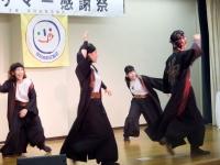 140706_kiwame01