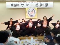140706_kiwame06