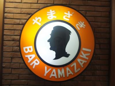 Yamazaki13