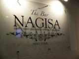 131125_NAGISA1